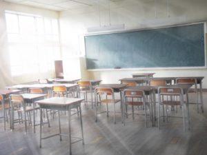 宮崎市の小学校で特別支援学級の男児がいじめで不登校となり転校
